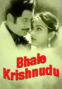 Watch Bhale Krishnudu full movie Online - Eros Now