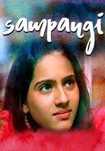 Watch Sampangi full movie Online - Eros Now