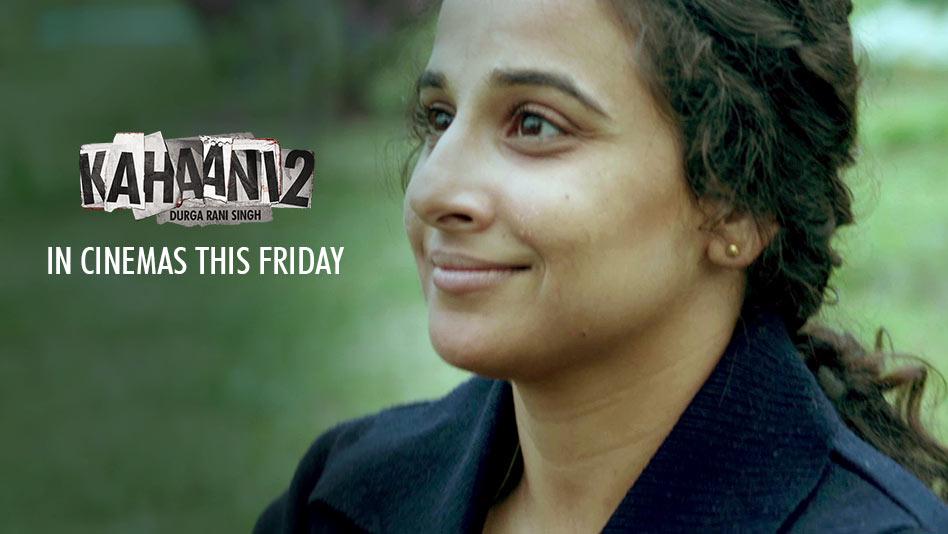 Durga Rani Singh - In Cinemas This Friday