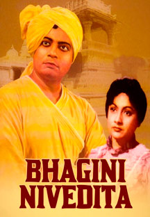 Watch Bhagini Nivedita full movie Online - Eros Now
