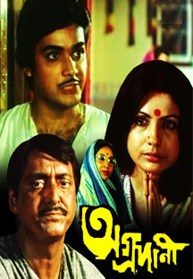 Watch Aggradani full movie Online - Eros Now