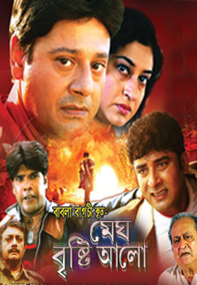 Watch Megh Bristi Aalo full movie Online - Eros Now