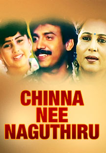 Watch Chinna Nee Naguthiru full movie Online - Eros Now