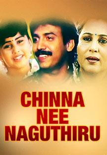 Watch Chinna Nee Naguthiru full movie Online - Eros Now