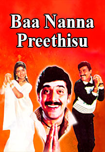 Watch Baa Nanna Preethisu full movie Online - Eros Now