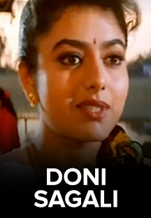 Watch Doni Sagali full movie Online - Eros Now