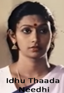 Watch Idhu Thaada Needhi full movie Online - Eros Now