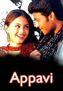 Watch Appavi full movie Online - Eros Now