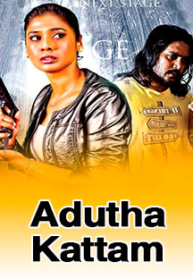 Watch Adutha Kattam full movie Online - Eros Now
