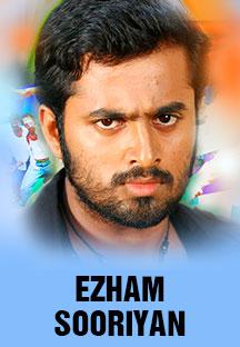 Watch Ezham Sooriyan full movie Online - Eros Now