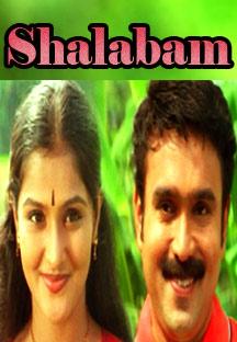 Watch Shalabam full movie Online - Eros Now