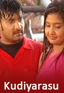 Watch Kudiyarasu full movie Online - Eros Now