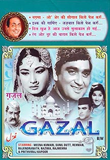 Watch Gazal full movie Online - Eros Now
