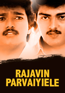 Watch Rajavin Parvaiyiele full movie Online - Eros Now