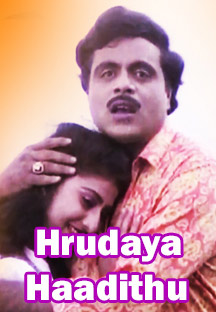 Watch Hrudaya Hadithu full movie Online - Eros Now