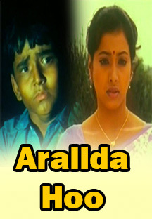 Watch Aralida Hoo full movie Online - Eros Now