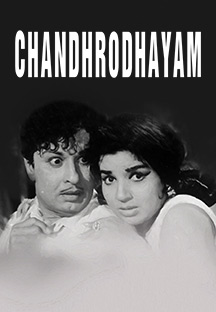 Watch Chandhrodhayam full movie Online - Eros Now