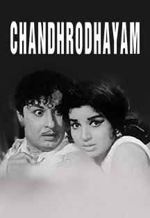 Watch Chandhrodhayam full movie Online - Eros Now