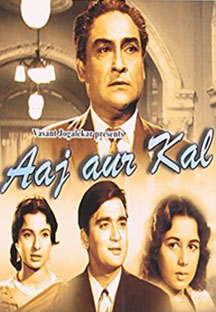 Watch Aaj Aur Kal full movie Online - Eros Now