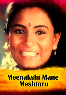 Watch Meenakshi Mane Meshtaru full movie Online - Eros Now