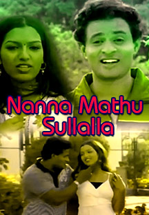 Watch Nanna Mathu Sullalla full movie Online - Eros Now
