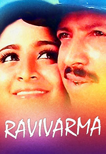 Watch Ravivarma full movie Online - Eros Now