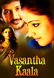 Watch Vasantha Kaala full movie Online - Eros Now