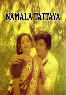 Watch Namala Tattaya full movie Online - Eros Now