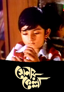 Watch Sonar Kella full movie Online - Eros Now