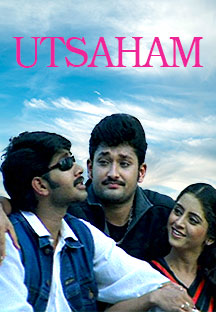 Watch Utsaham full movie Online - Eros Now