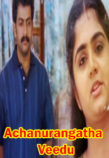Watch Achanurangatha Veedu full movie Online - Eros Now