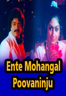 Watch Ente Mohangal Poovaninju full movie Online - Eros Now
