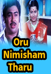 Watch Oru Nimisham Tharu full movie Online - Eros Now