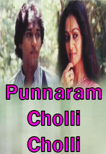 Watch Punnaram Cholli Cholli full movie Online - Eros Now