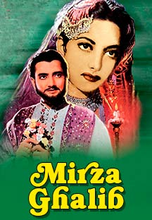 Watch Mirza Ghalib full movie Online - Eros Now