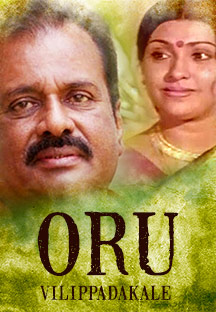 Watch Oru Vilippadakale full movie Online - Eros Now