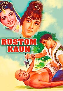 Watch Rustom Kaun full movie Online - Eros Now