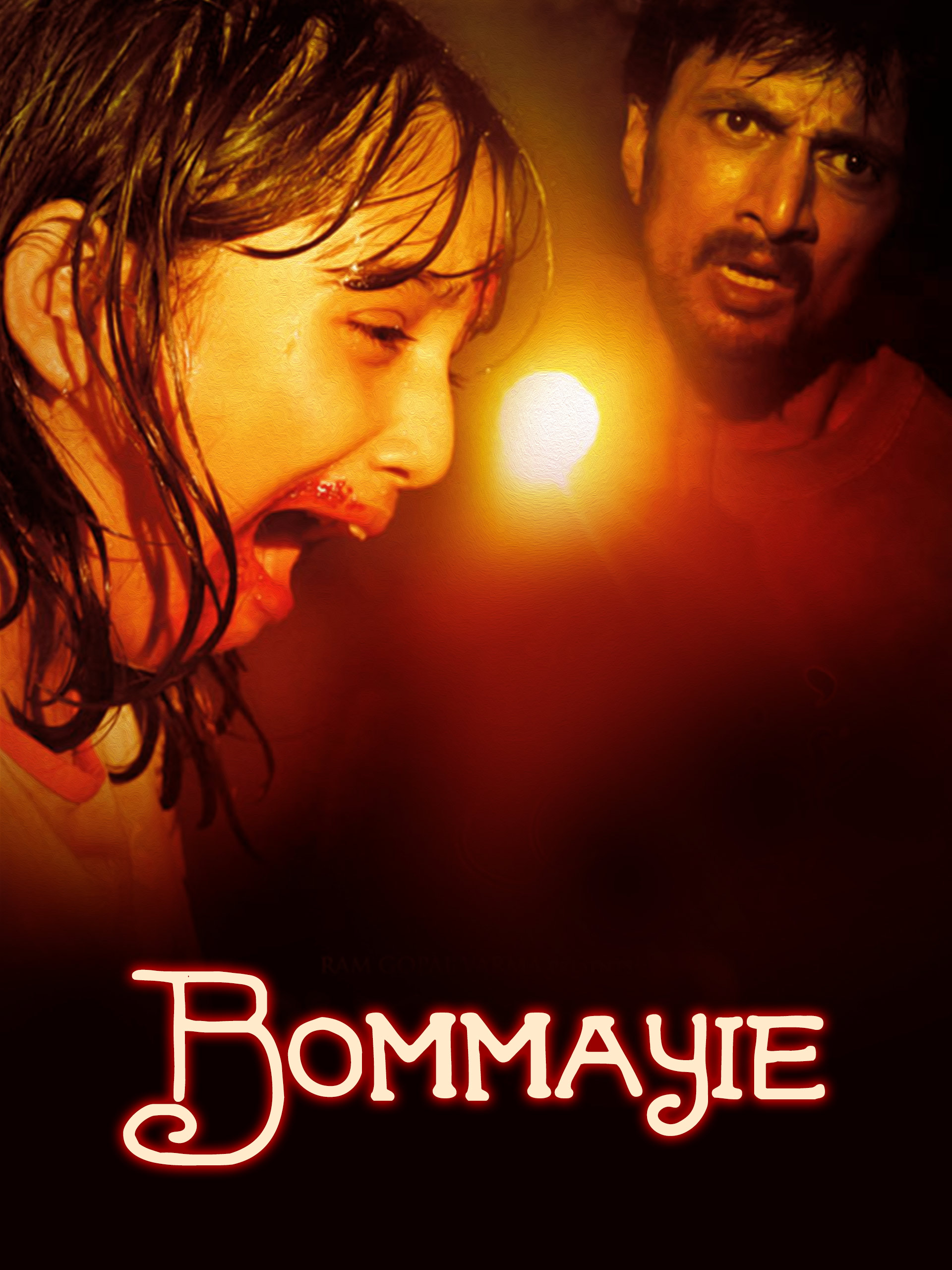 Watch Bommayie full movie Online - Eros Now
