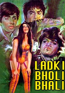 Watch Ladki Bholi Bhali full movie Online - Eros Now