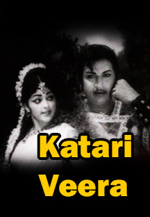 Watch Katari Veera full movie Online - Eros Now