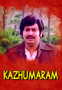 Watch Kazhumaram full movie Online - Eros Now