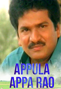 Watch Appula Appa Rao full movie Online - Eros Now