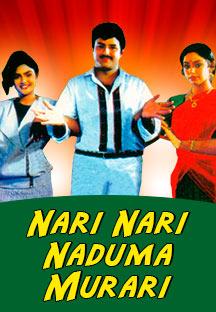 Watch Nari Nari Naduma Murari full movie Online - Eros Now
