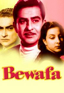 Watch Bewafa full movie Online - Eros Now