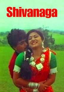 Watch Shivanaga full movie Online - Eros Now