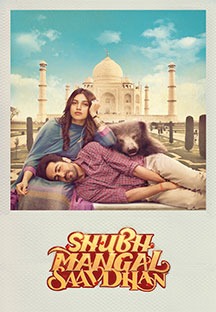Watch Shubh Mangal Saavdhan full movie Online - Eros Now