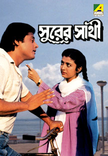 Watch Surer Sathi full movie Online - Eros Now