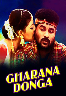 Watch Gharana Donga full movie Online - Eros Now