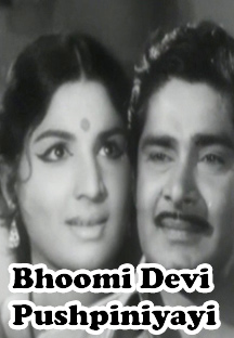 Watch Bhoomidevi Pushpiniyayi full movie Online - Eros Now