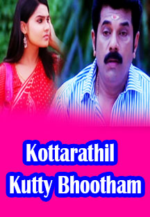 Watch Kottarathil Kutty Bhootham full movie Online - Eros Now